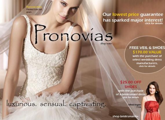 ایران پرنویا لباس عروس